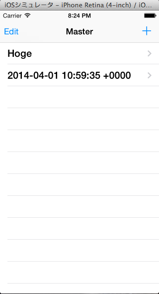 iOSシミュレータ_-_iPhone_Retina__4-inch____iOS_7.1__11D167_ 2